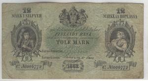 12 марок 1862 русская Финляндия