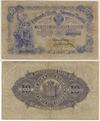 10 марок золотом 1898 Финляндия