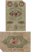 1 рубль серебром 1856 Русская Польша