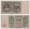 Билет 500 рублей 1918, Северная Россия
