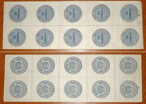 50 копеек 1923 РСФСР. Лист 10 шт