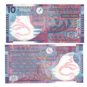 10 долларов 2007, Гонг-Конг
