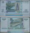Билет 10 рублей 1997 (мод. 2004) Российская Федерация