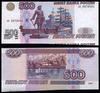 Билет 500 рублей 1997 (мод. 2001) РФ, БРАК