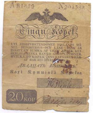 Знак 20 копеек 1829, Финляндское княжество