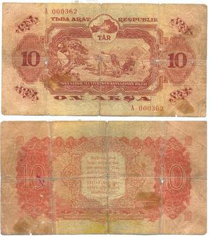 10 акша 1940, Тува