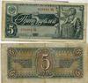 Билет 5 рублей 1938, СССР
