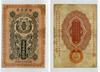 10 сен 1904, Оккупация Дальнего Востока