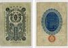 1 йена 1918, Оккупация Дальнего Востока