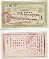 3 рубля, Станция Ханьдаохедзы