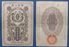 50 сен 1904, Оккупация Дальнего Востока