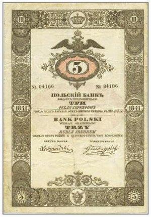 Билет 3 рубля серебром 1841,  Банк Польши