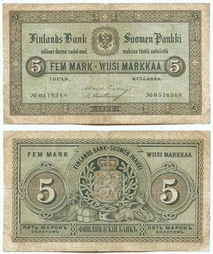 Билет 5 марок 1886, Русская Финляндия