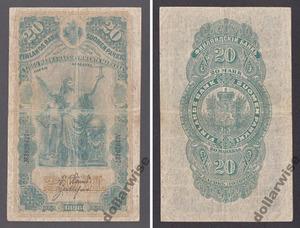 Билет 20 марок 1898, Выпуск для Финляндии