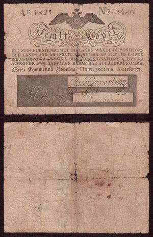 50 копеек 1825, Русская Финляндия