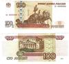 Билет 100 рублей 1997, РФ