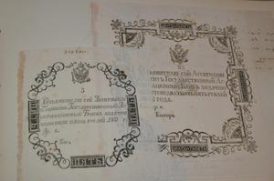 Пробы ассигнаций 5 и 25 рублей 1802, Рос.Империя