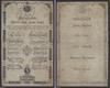 Билет 10 гульденов 1806, Австро-Венгрия