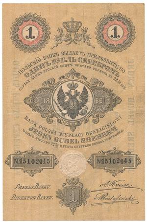1 рубль 1866 Польша