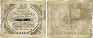 100 рублей 1819 Российская Империя