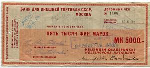 Дорожный чек на 5000 марок 1961 ВТБ СССР