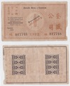 1 мексиканский доллар 1902 Кон-Шин-Гун-Сы